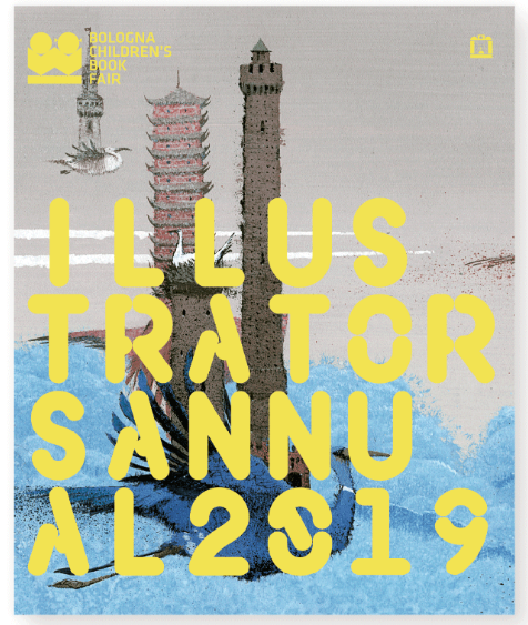 Illustrators' Annual 2019 - Corraini